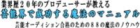 imagepassbana200.jpg